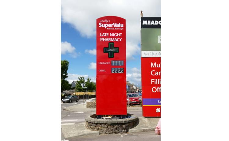 Super Valu Petrol Totem