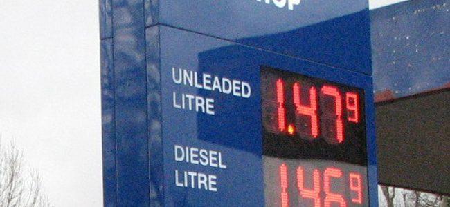 Petrol display sign